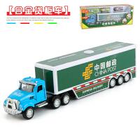 汽车模型合金仿真男孩玩具车合金儿童玩具车小汽车玩具工程车汽车运输货柜车 绿色