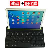 华为揽阅M2 10无线蓝牙键盘保护套 M2-A01W/A01L皮套10.1英寸外壳 +钢化膜
