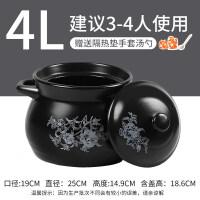 砂锅汤锅炖锅家用燃气陶瓷大号沙锅煲汤老式陶瓷煲煮粥锅养生