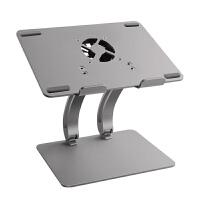 笔记本支架 颈椎托架升降折叠铝合金电脑散热器底座垫