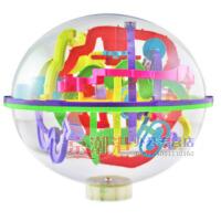 爱可优幻智球 3D迷宫球立体飞碟魔幻智力球100-299关轨道走珠益智洛克王国3D魔幻迷宫