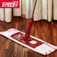 好媳妇 脚踏式平推拖把 平板拖把 瓷砖墩布 木地板拖把 拖把墩布 AGW-4825