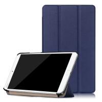 华为m3保护套8.4英寸平板电脑皮套BTV-W09/DL09手机保护壳休眠