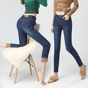 2018冬季新品新款高腰弹力牛仔裤女长裤收腹铅笔女裤显瘦小脚