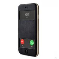 宾丽 iphone6s手机壳 苹果6s手机壳新款金属 套苹果6手机套4.7英寸