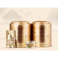 安溪�F�^音清香型�觚�茶春茶252g*2罐�b