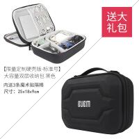 数据线充电器收纳包盒子充电宝便携移动电源头硬盘耳机配件保护整理超大容量