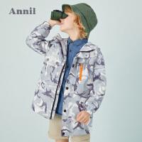 【活动价:249.5】安奈儿童装男童风衣外套户外旅行防风防水2020春季新款中长款上衣