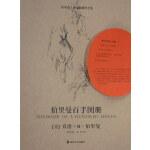 伯里曼人体绘画教程全集--伯里曼百手图册