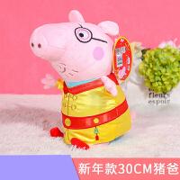 小猪佩奇玩偶毛绒玩具大号佩琪公仔布娃娃女生睡觉猪年送女孩礼物