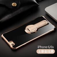 �O果6手�C��iphone6s�硅�z防摔套6plus��s女款支架6splus防摔潮 �O果6/6S 4.7寸 炫黑金