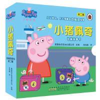 小猪佩奇动画故事书 书 全套10册 双语绘本 粉红猪小妹英文版 幼儿英语启蒙教材早教读物 佩佩猪儿童绘本宝宝书籍中英文