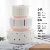 碗家用陶瓷保�r碗三件套微波�t�盒密封�W生泡面碗筷便��盒套�b