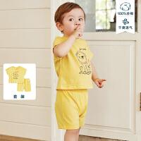 【2件4折】迷你巴拉巴拉儿童套装男宝宝2020夏装新款轻薄婴儿运动风短袖套装