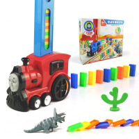 多米诺小火车 托马斯小火车骨牌自动发牌小火车 儿童力早教积木玩具机关设计