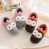 儿童棉拖鞋包跟男童女童冬天季室内fang滑保暖可爱小孩幼儿宝宝棉鞋