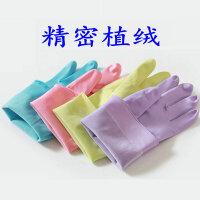 3双装家用家务手套 加绒胶皮加绒手套 洗碗 家务植绒一体手套 马卡龙植绒 3 双装