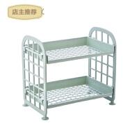 家用双层塑料置物架桌面储物架卫生间洗漱台镂空整理架厨房小型收纳架SN5111