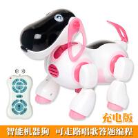 盈佳电动智能机器狗 宝宝儿童电动玩具狗会走会叫小狗带遥控唱歌