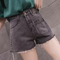 牛仔短裤女春装新款韩版高腰毛边显瘦外穿a字休闲裤阔腿裤子