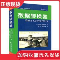 【正版】数据转换器 佛朗哥马洛贝蒂 微电子技术及相关专业教材 集成电路设计工程师和科技书籍 9787560552132