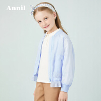 【活动价:134.5】安奈儿童装女童防晒衣短款2020春季新款女孩皮肤衣学生休闲外套薄