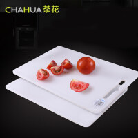 【教师节礼物】茶花 加厚厨房家用塑料大小切菜板砧板长方形擀面案板辅食刀板占板