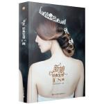 新娘经典发型108例(全彩)