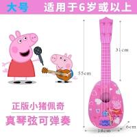 小猪佩奇尤克里里小吉他玩具初学者可弹奏佩琪儿童男女孩乐器