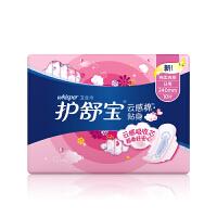 【宝洁】护舒宝云感棉贴身日用10片卫生巾