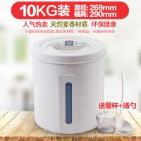 密封米桶家用20斤装10kg5kg10斤装面米桶储米箱防虫防潮米缸