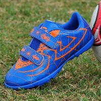 足球鞋儿童碎钉男女小学生训练人造草地耐磨小孩魔术扣足球鞋