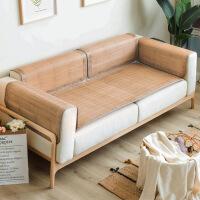 【品质好货】沙发垫席子凉席垫夏冰丝防滑夏天款竹席夏季组合通用贵妃坐垫定制