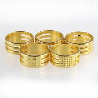顶针戒指 家用顶针指套加厚可调节手工金属铜色结婚顶针箍缝纫抵戒戒指器S