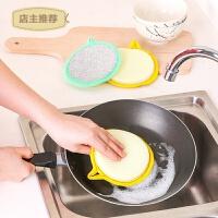 厨房魔力擦神奇清洁海绵块洗碗家居用品刷碗百洁布洗锅洗锅底黑垢SN0736