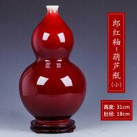 景德镇郎红釉陶瓷花瓶插花大号中式家居客厅电视柜装饰品摆件瓷瓶