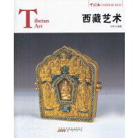 中国红 西藏艺术