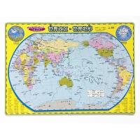 中国行政区地图拼图 EAV加厚初中学生世界地理磁性拼图地形图