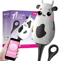 无线跳蛋app异地遥控远程控制女用无线静音高潮情趣用品sm另类玩具隐形穿戴自慰器