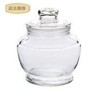 百香果玻璃储物罐家用杂粮密封罐 厨房泡菜坛子食品收纳罐蜂蜜瓶SN3539 特