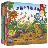 聪明豆绘本精装版:《咕噜牛》作者经典系列(套装共5册)(专供)