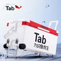 Tab新款钓鱼箱鱼钓箱超轻鱼箱保温箱冷藏箱 多功能加厚装鱼箱