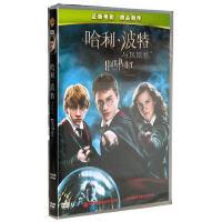 电影 哈利波特与凤凰社 正版DVD9