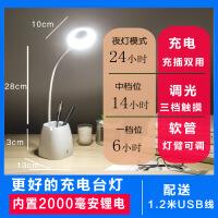 充电小台灯 充插两用led夹式台灯护眼学习卧室床头书桌USB夹子灯 触摸开关