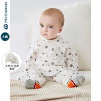 【4月10日0点开抢 3折价:60】迷你巴拉巴拉儿童套装婴儿印花家居两件套秋新款男女宝宝衣服