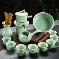 茶具套装家用陶瓷石磨旋转出水茶壶功夫茶杯整套全自动懒人泡茶器