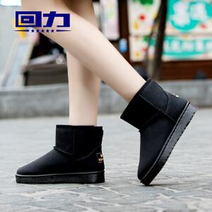 回力冬季新款雪地靴女鞋子加厚加绒保暖鞋短筒棉鞋短靴女靴子