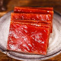 猪肉脯100g*2袋子 多口味网红零食猪肉干肉浦宿舍小零食小吃休闲食品