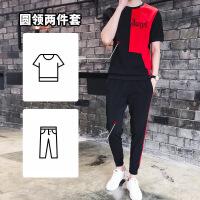 夏季短袖t恤套装男士夏天2019新款薄款休闲运动卫衣韩版潮流衣服