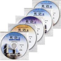 2019年 高中英语必修全套光盘5袋(10张光盘)与人教版教材课本配套光盘 英语必修1/2/3/4/5CD-ROM 高